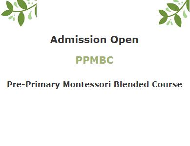 PPMBC